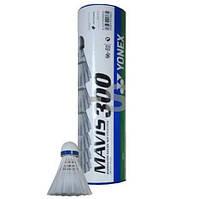 Воланчики нейлоновые YONEX-300 (6шт) белые