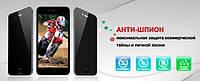 Защитное стекло приват на iPhone 7 plus/8 Plus. Защитное стекло на айфон 7+/8+ приват