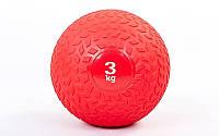 Мяч медицинский (слэмбол) SLAM BALL RI-7729-3 3кг