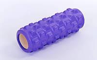 Роллер массажный (Grid Roller) для йоги, пилатеса, фитн. FI-5394-V