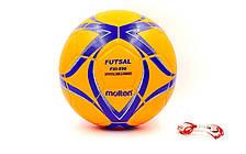 Мяч футзальный MOLTEN №4 Клееный PU FXI550