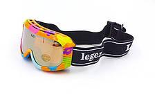 Лыжная маска детская оранжевая LG7004 (оранжевые линзы)