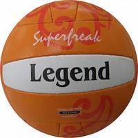 Мяч волейбол Legend VB-3561