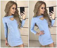 Женское голубое облегающее платье с вырезом сердца на груди