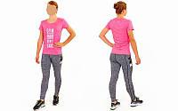 Компрессионная женская футболка с коротким рукавом Under Armour CO-1742-3 (лайкра, M-L-44-48, роз) Распродажа!