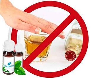 Препарати для позбавлення від шкідливих звичок, лікування алкоголізму, куріння, хропіння