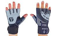 Перчатки атлетические с фиксатором запястья VELO VL-8121
