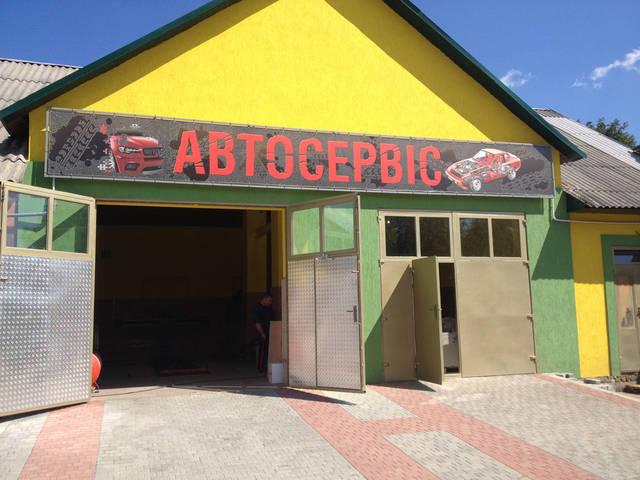 Образцово показательная яма нашего клиента в Черновцах!