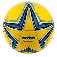 Мяч футзальный Star Yellow Duxon  Sky/Silver/Black  PVC