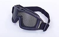 Защитные очки для военных игр пейнтбола и страйкбола TY-5549-BK
