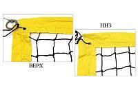 Сетка для пляжного волейбола узловая с тросом Элит (р-р 8,5x1м, ячейка 10x10см) SO-5280