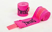 Бинты боксерские (2шт) хлопок с эластаном TWINS MA-5466-3(P)