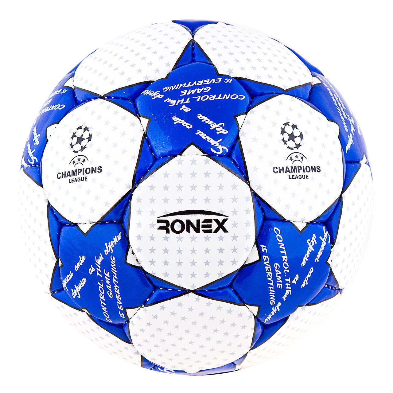 Мяч футбол Grippy Ronex Finale2 голубой