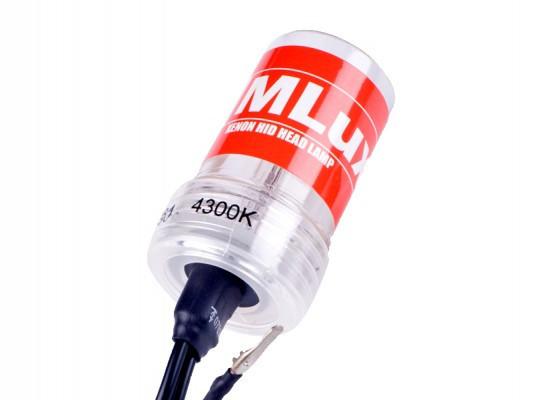 Лампа ксеноновая MLux 35 Вт H4 5000°K