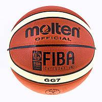 Мяч баскетбольный №7 PU Molten GG-7