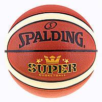 Мяч баскетбольный Spalding Super PU SPL7-PU