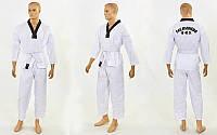 Добок кимоно для тхэквондо WTF МА-5467