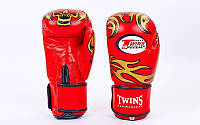 Перчатки боксерские кожаные на липучке TWINS MA-5436-R