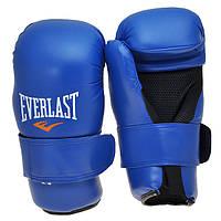 Перчатки Everlast KungFu,ММА,Тхеквондо,DX,Flex синие EVDX355-B (реплика)