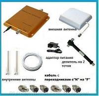 Комплект SL-2065-GW GSM 900/3G 2100 MHz. Площадь покрытия 400 кв. м.