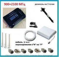 Комплект WR-9021-GW GSM 900/3G 2100 MHz. Площадь покрытия 1000 кв. м.