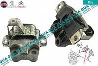 Подушка ( опора ) двигателя левая верхняя 51761609 Citroen NEMO 2008-, Peugeot BIPPER 2008-, Fiat FIORINO-QUBO 2007-