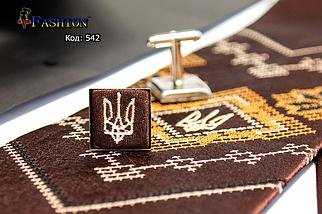 Чоловічий вишитий набір із запонками Харків, фото 2