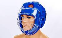 Шлем для тхэквондо с пластиковой маской BO-5490-B DAEDO