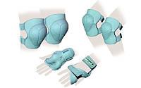 Защита для роллеров детская SK-4684G