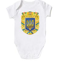 Детское боди с большим гербом Украины (2)