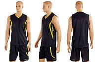 Форма баскетбольная мужская Moment CO-3864-BK