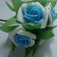 Розочки латексные с зелеными листиками 2,5-3 см, бело-гулубые