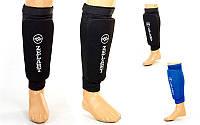 Защита для ног (голень) Zelart ZB-4213