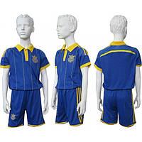 Форма футбольная детская УКРАИНА CO-3900-UKR-14B