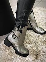 Стильный женские зимние ботинки , Натуральная кожа