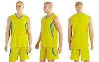 Форма баскетбольная мужская Moment CO-3864-Y