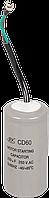 Конденсатор 250мкф компрессора