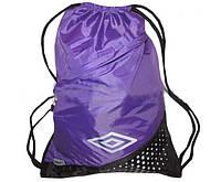 Рюкзак-мешок UMBRO GT GYMSACK 30210U29Z (реплика)