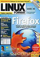 Linux Format, №9 (135), сентябрь 2010 (+ DVD-ROM)