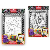 Картина раскраска антистресс, 3D ART від 3+ 3DA-01-05 Danko Toys