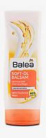 Balea Бальзам для сухой кожи тела с маслами 200 мл