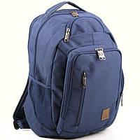 Синий рюкзак с отделом для ноутбука Bagland арт. 532662-2