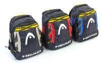 Рюкзак HEAD 6012 BACKPACK (PL, р-р 50х36х21см, цвета в ассортименте) Белый