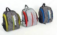 Рюкзак спортивный WILS 6115 BACKPACK (PL, р-р 40х33х21см, красный, синий, желтый) Зеленый