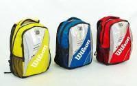 Рюкзак спортивный WILS 6060 BACKPACK (PL, р-р 45х30х21см, красный, синий, желтый) Красный
