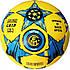 Мяч футбольный INTER MILAN №5 PVC FB-0047-3687, фото 2