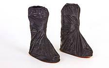 Мотобахилы дождевые PVC M-887