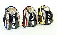 Рюкзак спортивный WILS 6042 BACKPACK (PL, р-р 50х35х21см, красный, желтый, синий)
