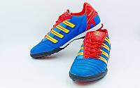 Обувь футбольная сороконожки (р-р 40-45) REAL OB-3031-BL