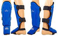 Защита для ног (голень+стопа) EVA+неопрен ZEL ZB-4214 Синяя